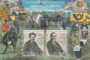 Hojita bloque conmemorativa del correo checo emitida el 13 de diciembre de 2017 y dedicada a Jiri Stribrny y a Maxmilián Fatka