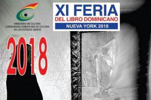 VII Concurso de Literatura Juvenil de la XI Feria del Libro Dominicano en Nueva York 2018
