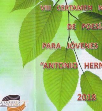"""VIII Certamen Nacional de Poesía para Jóvenes Poetas """"Antonio Hernández"""""""