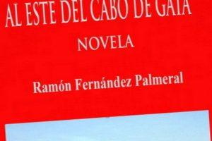 """Al este del Cabo de Gata"", de Ramón Fernández Palmeral"