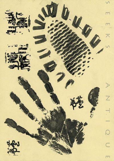 En busca de antiguas huellas, por Wilfredo Carrizales
