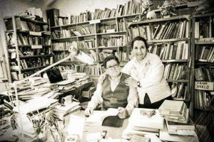Ricardo Valderrama y Carmen Escalante
