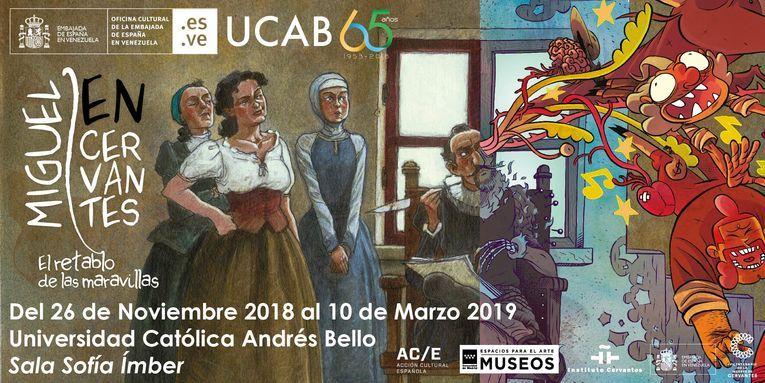 """Exposición """"Miguel EN Cervantes. El retablo de las maravillas"""""""