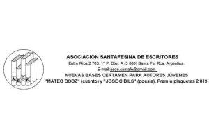 """Certamen para Autores Jóvenes """"Mateo Booz"""" (cuento) y """"José Cibils"""" (poesía)"""
