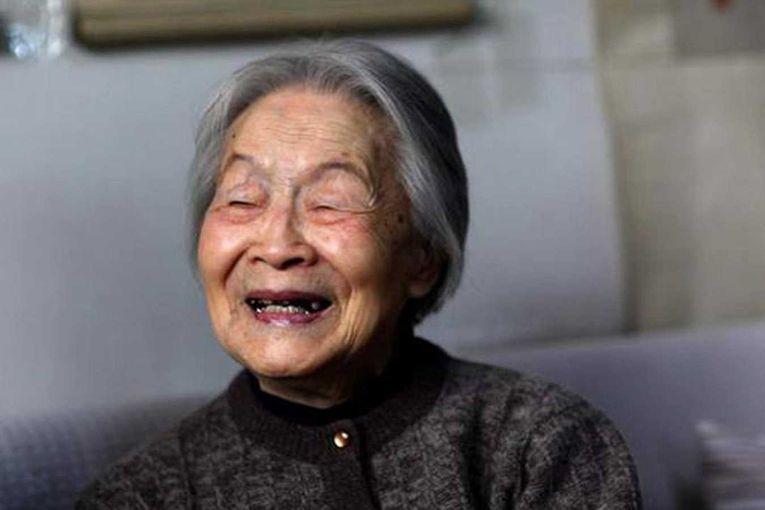 Yang Jiang