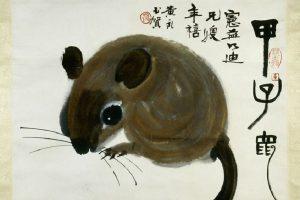 Tres relatos sobre ratas y ratones traducidos del chino al español por Wilfredo Carrizales