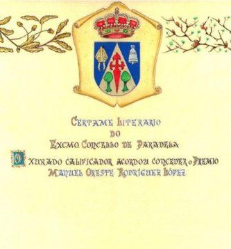 XXVI Certamen Literario Manuel-Oreste Rodríguez López