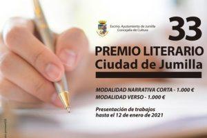 XXXIII Premio Literario Ciudad de Jumilla