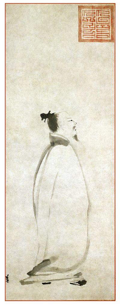 Li Bai (701-762)