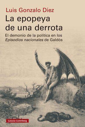 """La epopeya de una derrota"", de Luis Gonzalo Díez"