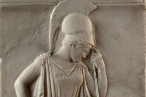 Atenea: del mito a la creación artística y literaria, por María Méndez Peña