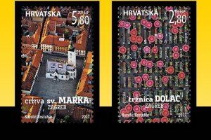 Sellos postales del correo de Croacia (2017)